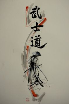 Bushido Way of the Samurai. Modern abstract painting home decor. Bushido original ink painting made with traditional tools on Fabria Samurai Tattoo, Bushido, Et Tattoo, Demon Tattoo, Samurai Artwork, Japon Illustration, Botanical Illustration, Bild Tattoos, Japan Tattoo