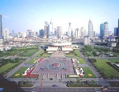 People's Square: People's Square is a large public square in the Huangpu District of Shanghai, China. It is south of Nanjing Road and north of Huaihai Road.