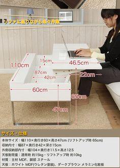 FOLDABLE STORAGE COFFEE TABLE 商品番号 6170103 価格 37,905円 (税込 39,800 円) 送料込 天板が上部に持ち上がるリフトアップセンターテーブル「リフティ」 ソファに座りながら、ノートパソコンの操作を行うのにお勧め! テーブルの内部は収納スペースになっており、ノートパソコンをそのまま テーブルの内部にしまえます。 ■サイズ 本体サイズ:幅110×奥行き60×高さ47cm (リフトアップ時 65cm) 収納内寸:幅87×奥行き42×深さ15cm 外側収納部内寸:幅104×奥行き11.5×高さ12.5 ■材質 主材:MDF、脚部 スチール 天板:ホワイト MDF(ウレタン塗装)、ダークブラウン メラミン化粧板 ■仕様 天板耐荷重:通常時 約15kg・リフトアップ時 約10kg Multipurpose Furniture, Multifunctional Furniture, Smart Furniture, Space Saving Furniture, Diy Furniture Plans, Unique Furniture, Furniture Design, Home Room Design, Home Office Design