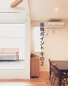 House, Instagram, Home Decor, Decoration Home, Home, Room Decor, Home Interior Design, Homes, Houses