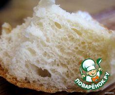 Тесто картофельное with little modification can be a good vegan recipe Bread Recipes, Cooking Recipes, Vegan Bread, Best Vegan Recipes, Bread And Pastries, Russian Recipes, Dishes, Breakfast, Desserts
