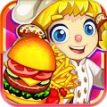 Cooking Tycoon is a fun cooking game where you play a chef who's opening his first restaurant. In the game, you'll learn how to manage it perfectly and cook like you never have before. This game is Fun Cooking Games, New Cooking, Fun Games, Best Android, Android Apps, Juicy Fruit, Game Icon, Learn To Cook, Tasty Dishes