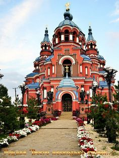 Byzantine Architecture, Interesting Buildings, Cathedral Church, Anime Scenery Wallpaper, Place Of Worship, Throughout The World, Roman Catholic, Interior Architecture, Places To Travel