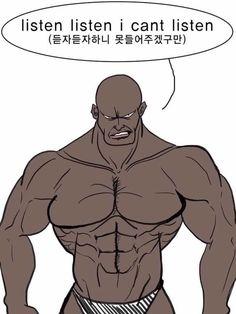 오늘의유머 - 논리 갑(甲)