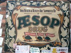 AESOP DRUG