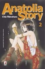 Sora, Shoujo, Comic Books, Comics, Cover, Anime, Cartoon Movies, Cartoons, Cartoons