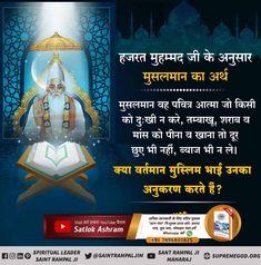 Hindu Quotes, Spiritual Quotes, Believe In God Quotes, Quotes About God, Youtube M, Spirituality Books, Spiritual Teachers, Pet Names, Quran
