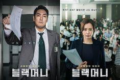 Tutkunun Rengi: Kore Film Tavsiyeleri Father, Film, Watch, Pai, Movie, Clock, Film Stock, Bracelet Watch, Movies