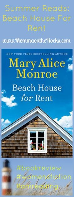 Summer Reads: Beach House For Rent - Momma On The Rocks http://amzn.to/2sDRo8j