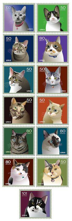 〓 ねこメモ 〓 - これは凄い!! グラッフィック・アート 的な猫の切手集