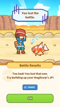 My poor K.O. 5! jumped up 25.13 m... but still lost. #Magikarp http://koiking.jp/r/