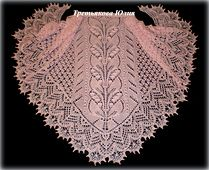 Ravelry: Lily-of-the-Valley-Rosea pattern by Alla Borisova - leider nur in engl. Crochet Stitches Patterns, Lace Patterns, Knitting Stitches, Scarf Patterns, Free Knitting, Knitted Shawls, Crochet Shawl, Lace Shawls, Knit Cowl