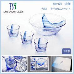 【ギフト】東洋佐々木ガラス 和の彩 流舞 大鉢 そうめんセット (G074-B67) [和風 迎春][日本製]