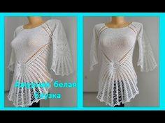 Ажурная белая блузка, вязание крючком, crochet blouse ( В№  111)