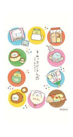 Latest (notitle) iPhone X Wallpaper 24910604176295132 # Wallpaper Kawaii, K Wallpaper, Kawaii Drawings, Cute Drawings, Sumiko Gurashi, Cute Journals, Shrink Art, Cute Doodles, Cute Chibi