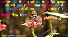 2000+ Happy New Year Wishes, Messages, Quotes, Poem, Slogan, HD Images, Status, Shayari {Latest Updated 2021} Happy New Year Status, Happy New Year Love, Happy New Year Wishes, Wishes Messages, Hd Images, Slogan, Poems, Quotes, Quotations