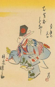 年代別に見る年賀状 Japanese Artwork, Japanese Tattoo Art, Japanese Painting, Japanese Prints, Rabbit Tattoos, Japanese Colors, Rabbit Art, Samurai Art, Japanese Graphic Design