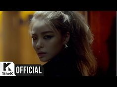 [MV] Ailee(에일리) _ Mind Your Own Business(너나 잘해) - YouTube