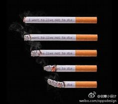 This is clever as as the cigarette goes down it is showing that your chances of living goes down too.