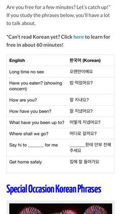 Korean Text, Korean Slang, Korean Phrases, Korean Quotes, Korean Words Learning, Korean Language Learning, Learning Languages Tips, Korea University, Learn Hangul