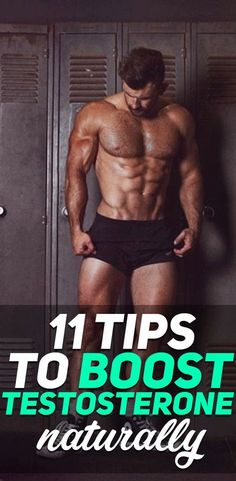 As you probably already know testosterone is the main hormone in the body that is responsible for muscle growth and strength development. This is why you want to make sure that its production is as good as possible. Check out these 11 simple tips that will help you boost testosterone production naturally without the need of any harmful supplements! #fitness #bodybuilding #gym #exercise #workout #health #fit #fitfam
