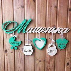 Для новорожденных, ручной работы. Ярмарка Мастеров - ручная работа. Купить Метрика для ребенка, имя из дерева. Handmade. Фанера, из дерева