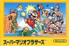 Box art by Shigeru Miyamoto, Nintendo. The debut Super Mario cover. note the different design for Bowser and Peach. The Mario character art would be used for the Western release of Super Mario Bros. Super Mario Bros 1985, Super Mario Brothers, Arcade, Game Design, Mega Drive 2, Playstation, Super Mario All Stars, Nintendo, Shigeru Miyamoto