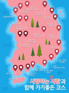 cimihimee - 0 results for travel Map Design, Travel Information, Journey, Travelling, Ideas, The Journey