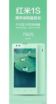 Novedad: El Xiaomi Redmi 1S 3G se viste de color verde menta