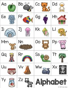 FREE Preschool Worksheet You Will Use All the Time! This FREE preschool worksheet is one you can use every day to practice name writing, shapes, letters, numbers, and other preschool skills. Preschool Literacy, Free Preschool, Preschool Worksheets, In Kindergarten, Preschool Ideas, Daycare Curriculum, Tracing Worksheets, Preschool Printables, Teaching Letters
