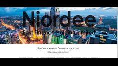 Niordee