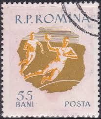 Romania stamp Stamp, Books, World, Romania, Libros, Stamps, Book, Book Illustrations, Libri