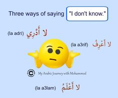 Learning Arabic For Beginners, Arabic Conversation, Modern Standard Arabic, Arabic Sentences, Learn Arabic Alphabet, Arabic Lessons, Grammar Book, Arabic Words, Arabic Quotes