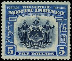 £795 North Borneo 1939 $5 indigo and pale blue, 'Arms of the Company', SG317.  A wonderful unmounted mint example with full original gum, fine appearance and colour, well centred.  The key value of the set in this stamp issue in the best possible condition.  The SG catalogue value is £850. Old Stamps, Rare Stamps, Vintage Stamps, Crown Colony, East Indies, King George, Borneo, Stamp Collecting, Poster
