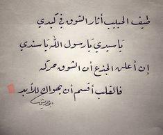 #منى الشامسي