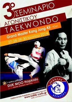 taekwondo greece group: 3o   ΑΓΩΝΙΣΤΙΚΟ ΣΕΜΙΝΑΡΙΟ TAE KWON DO WTF