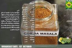 Masala Mornings with Shireen Anwer Pakistani Dishes, Pakistani Recipes, Shireen Anwar Recipes, Cooking Recipes In Urdu, Chef Recipes, Curry Recipes, Easy Cooking, Cooking Ideas, Ramzan Recipe