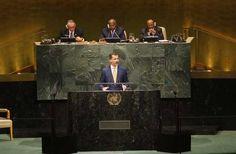 El Rey Felipe pide en la ONU apoyo a la candidatura española al Consejo de Seguridad - http://plazafinanciera.com/el-rey-felipe-pide-en-la-onu-apoyo-a-la-candidatura-espanola-al-consejo-de-seguridad/   #FelipeVI, #ONU, #Rey #Política
