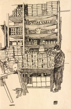 Egon SchieleStoreroom with Civilian Worker in ViennaDimensions:  17.75 X 11.75 in (45.08 X 29.84 cm)Medium:  Black crayon on paperCreation Date:  1917