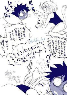 My Hero Academia Episodes, My Hero Academia Memes, Hero Academia Characters, My Hero Academia Manga, Anime Henti, Otaku Anime, Kawaii Anime, Anime Couples Drawings, Anime Couples Manga