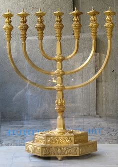 A replica of the Jewish Temple's menorah, symbol of Judaism, made by The Temple Institute in Israel. (Credit: The Temple Institute, Jewish Quarter, Jerusalem via Wikimedia Commons. Jewish Temple, Temple In Jerusalem, Cultura Judaica, Hanukkah Menorah, Hanukkah Symbols, Jewish Menorah, Happy Hanukkah, Hannukah, The Tabernacle