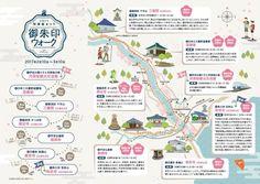 <河津桜まつり御朱印ウオーク>のマップ