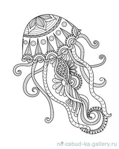 Free Printable Coloring Pages For Adults Animals World Of Animal Mandala Image Intended