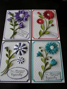 beautiful cards using quilling...