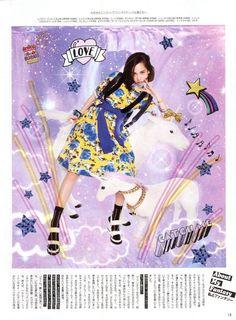 Kiko Mizuhara Vivi Magazine Japan January 2015