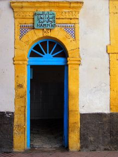 Hammam in Essaouira's old city.
