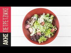 Σαλάτα με κοτόπουλο και σως γιαουρτιού από τον Άκη Πετρετζίκη. Φτιάξτε μία δροσιστική και υγιεινή σαλάτα εύκολα και γρήγορα. Σερβίρετέ τη και σαν κυρίως πιάτο.