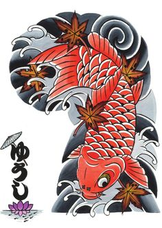 Garyou Tensei. 108 Japanese tattoo sleeve designs by Yushi 'Horikichi' Takei
