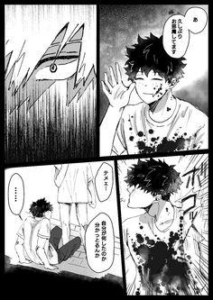 BNHA Izuku (Villain), Katsuki