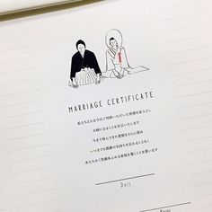 Wedding Certificate, Marriage Certificate, Certificate Design, Illustrations And Posters, Editorial Design, Creema, Ipad, Bridal, Cards